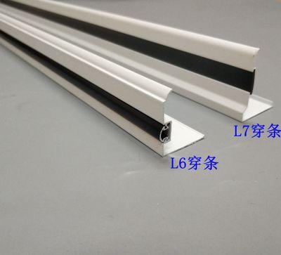 佛山集成吊顶铝型材氧化边角厨卫过道专用铝扣板L型穿条收边角