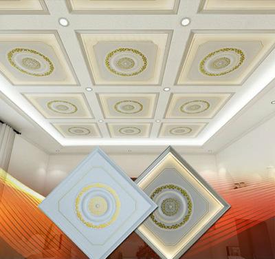 厂家直销集成吊顶铝扣板900豪华酒店吊顶自清洁抗天花吊顶