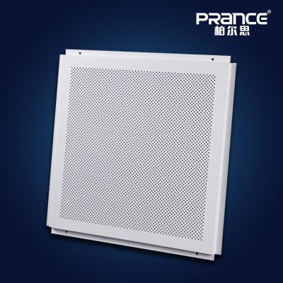595x595 跌级铝扣板厂家 柏尔思广东铝扣板工程板 冲孔铝扣板吊顶