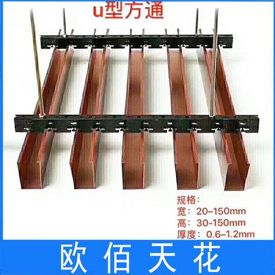欧佰铝天花吊顶-铝天花生产厂家 铝方通铝扣板铝条扣吊顶生产