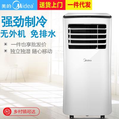 Midea/美的 KY-25/N1Y-PH移动空调家用除湿单冷1匹厨房便携式一体