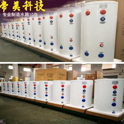 帝美煤改电专用缓冲水箱煤改电中标企业缓冲水箱