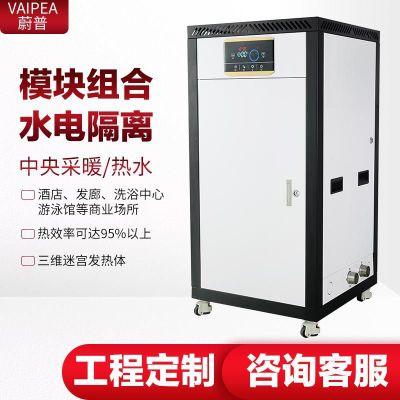全自动电热水炉家用农村煤改电锅炉暖气地暖380V智能220V电采暖炉