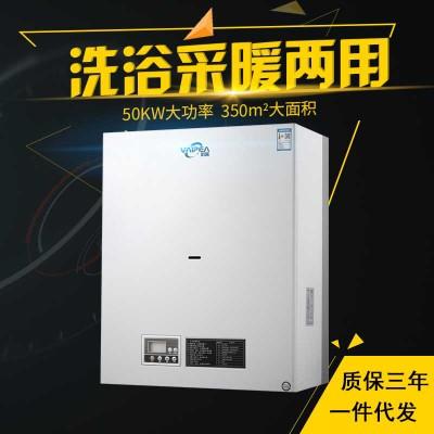 燃气壁挂炉采暖炉两用地暖炉天然气家用暖气炉暖气片锅炉洗浴50KW
