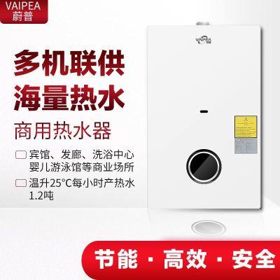 全自动壁挂式燃气热水锅炉洗浴热水炉40KW宾馆酒店发廊商用热水器