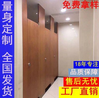 供应万润通洗手间隔断、厕所隔断【品质保障】