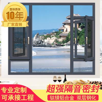 工厂工程批发定制极窄玻璃窗户铝合金落地隔音隔热铝合金断桥铝窗