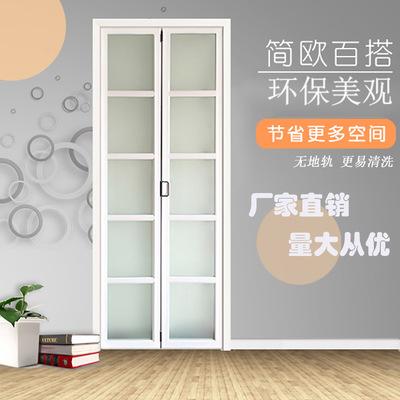 定做铝合金卧室厨房卫生间门阳台门厕所门钢化玻璃门隔断折叠门