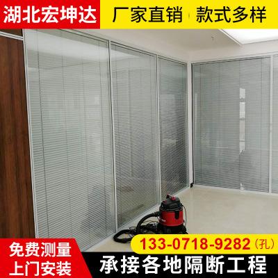 厂家供应办公室双层百叶钢化玻璃隔断 屏风铝合金百叶玻璃高隔断