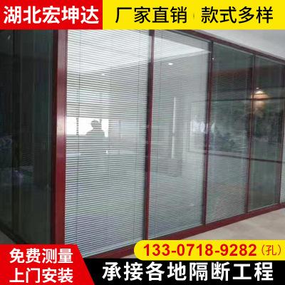 大量供应双玻璃隔断室内办公室会议室全景隔间双玻带百叶商业隔墙