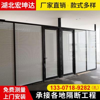厂家定制办公室玻璃隔断墙单玻双波百叶钢化玻璃高隔断墙隔音屏风