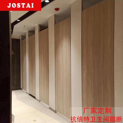 供应深圳香港澳门办公楼商场学校高端卫生间隔断厕隔板厂家直销