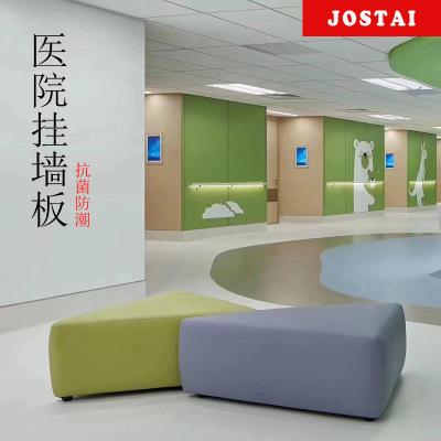 医院走廊挂墙板 抗倍特医疗洁净装饰挂墙板系统医用8mm护墙板加工