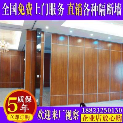 会议室隔音高隔断宴会厅移动折叠墙硬包吸音板酒店活动隔断墙屏风