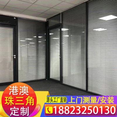 深圳写字楼办公室单玻透明百叶隔断墙铝合金型材钢化玻璃高隔断墙