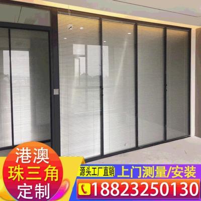 铝型材批发办公室生态板双玻百叶单玻璃隔断墙铝合金高隔间隔音墙