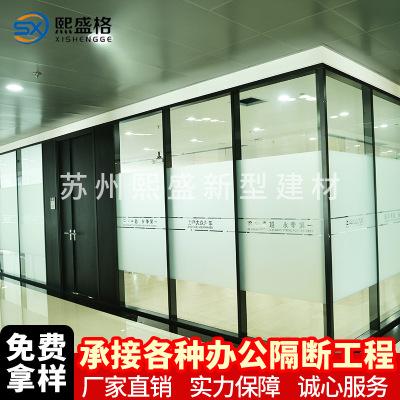 厂家直销双玻无百叶玻璃隔断熙盛办公隔断办公室玻璃隔断加工定制