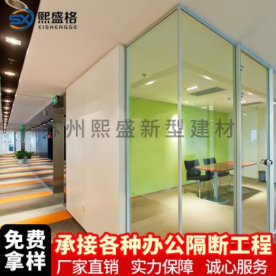 玻璃隔断单玻系统墙熙盛办公隔断单玻系统玻璃铝合金高隔断墙定制