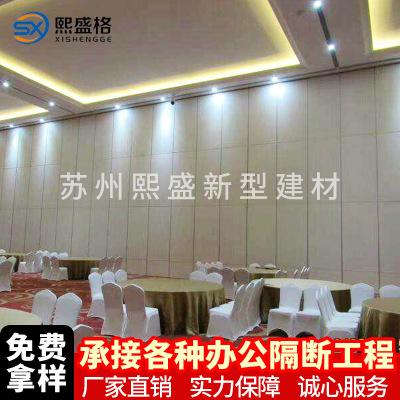 移动屏风隔断酒店宴会厅折叠隔断墙熙盛办公隔断可定制欢迎来电