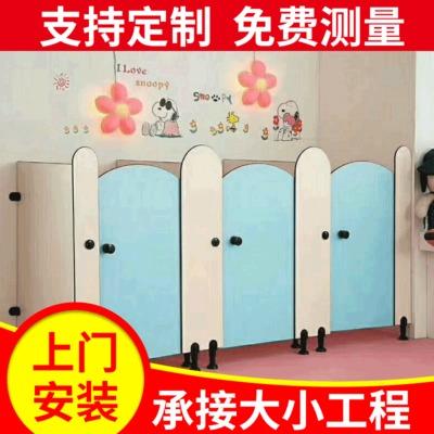 幼儿园卫生间防水挡板隔板早教儿童卫生间隔断板商场儿童厕所隔断