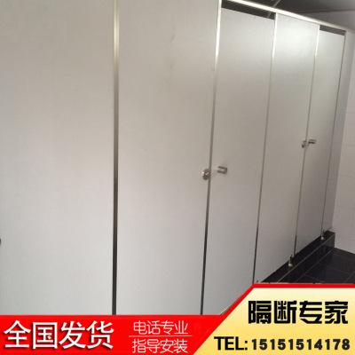 卫生间隔断学校厕所隔断板抗倍特工厂厕所隔板浴室隔板防水PVC