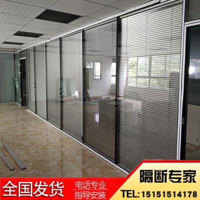 定制生产铝合金钢化玻璃隔断墙办公室玻璃隔断隔墙玻璃高隔断百叶