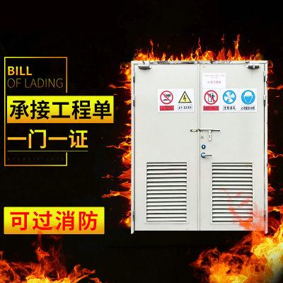 防火门防火窗钢制钢质甲/乙级丙级工程防火门消防证书供货证明