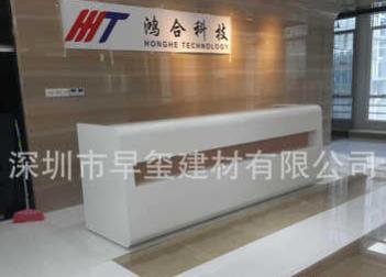 深圳工程项目接待台石材加工安装 人造石定做人造大理石台面