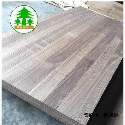 【木饰面板】UV免漆 黑胡桃实木拼KD 涂装板 地板拼木皮贴面板
