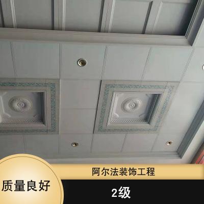 2级家装建材滚涂烤客厅餐厅二级吊顶 客厅集成吊顶量大从优