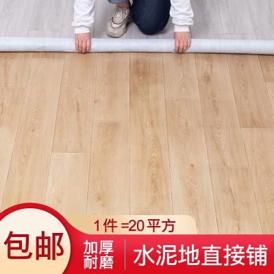 地板革家用商用pvc地板胶地板贴纸耐磨防水防滑地板垫20平方包邮