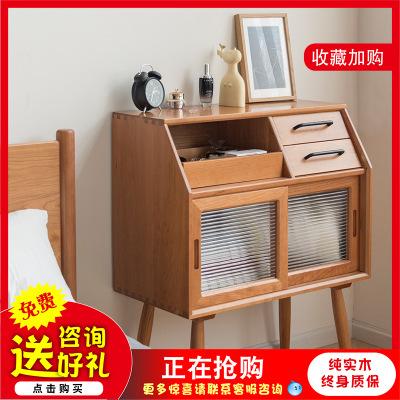 北欧日式实木茶水柜现代简约樱桃木碗柜客厅餐厅收纳储物柜