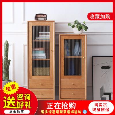 「晴天樱桃木边柜」北欧电视柜边柜组合现代简约客厅实木储物柜子