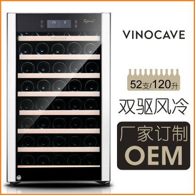 维诺卡夫CWC-52A压缩机家用冷藏展示柜恒温葡萄酒红酒柜
