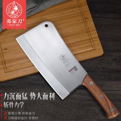 邓家刀屠夫斩砍剁切坎骨专业刀专用商用加厚厨师菜刀骨头卖肉刀具