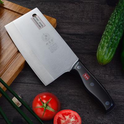邓家刀JCD-916切片刀家用菜刀锻打9铬夹层刀切菜刀厨房刀具厂正品