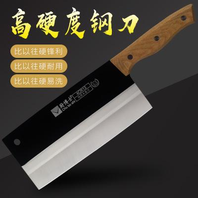厨博士阳江菜刀不锈钢厨房刀具斩切黑金锋利菜刀工厂直销一件代发
