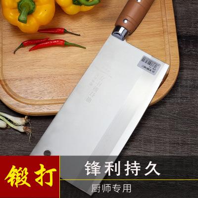 威利作锻打切片刀厨师专用4铬不锈钢菜刀超锋利开刃免磨切菜切肉