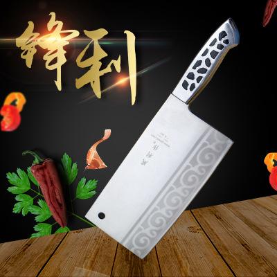 威利作阳江菜刀砍骨刀不锈钢菜刀斩骨刀超锋利厨师家用均可高速钢