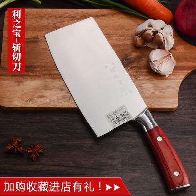 阳江不锈钢菜刀厨房刀具斩切刀彩木厨之宝斩切刀工厂批发直销