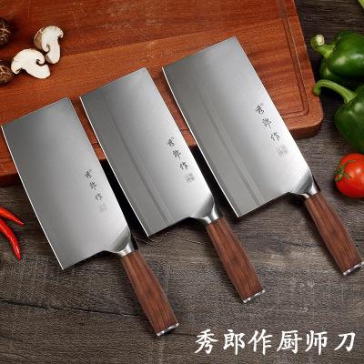热卖不锈钢厨房菜刀用刀专业斩切刀厨片刀桑刀西班牙红彩木手柄