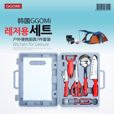 MK2040 GGOMI韩国户外野营厨具7件套便携炊具烧烤工具套装批发