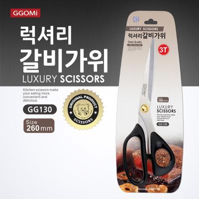 GGOMI高级排骨剪刀不锈钢剪刀厨房剪刀韩国烤肉剪强力剪批发