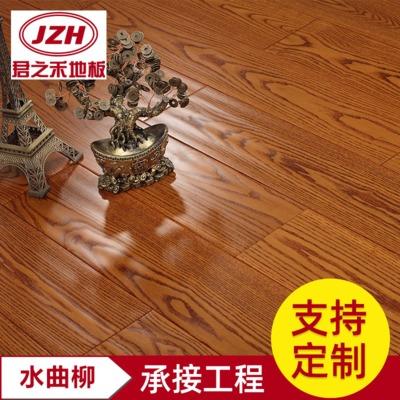 706水曲柳实木板材卧室客厅家装建材抗压强化原木拼接地板