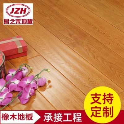 厂家批发506橡木原实木地板 原木色木地板家用卧室专业地板可定制