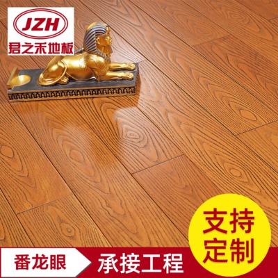 君之禾户外实木地板 818番龙眼地板卧室客厅家装建材抗压拼接地板