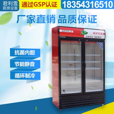 厂家批发展示柜冷藏保鲜柜立式商用双门超市饮料蔬菜水果冷藏展示