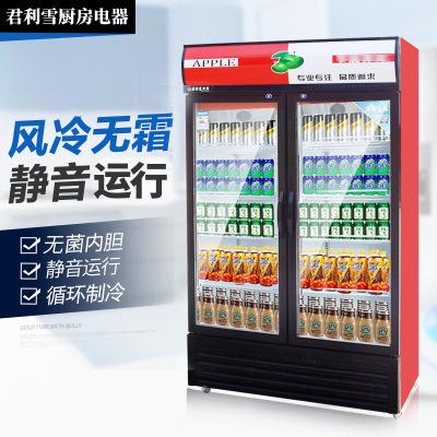 厂家直销啤酒柜三开门冷藏展示柜玻璃展示柜 饮料超市冷藏柜