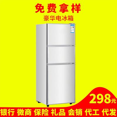 冰箱节能静音家用大容量电冰箱三门冰箱冷冻冷藏制冷器制冷柜批发