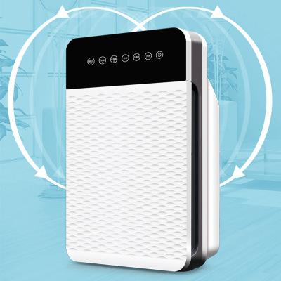 负离子空气净化器厂家 智能遥控除雾霾空气净化器 家用室内净化器